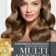 Șampon nuanțator fără amoniac Multi Effect 014 capuccino