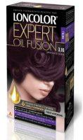 Vopsea de păr Expert Oil Fusion 3.16 Șaten Violet Închis - Loncolor