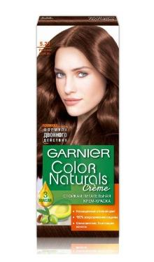 Vopsea de păr 5.23 Şaten Rose Auriu - Garnier
