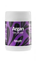 Kallos Tratament cu ulei de argan pentru strălucirea părului vopsit