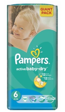 Scutece copii Extra Large 6 - Pampers