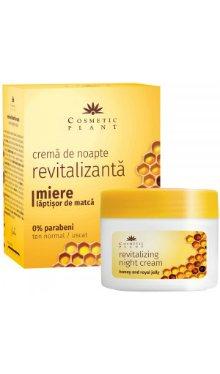 Cremă de noapte revitalizantă cu miere - Cosmetic Plant