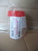 Recoltor urina steril Meddo