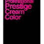 Kallos Prestige Color paleta de culori