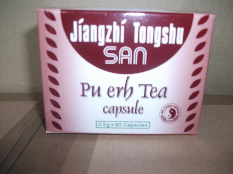 Capsule Pu Erh Tea